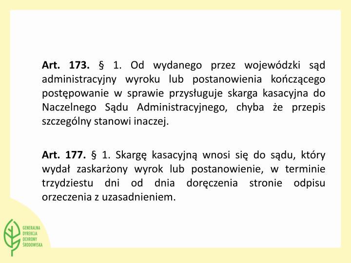Art.173.