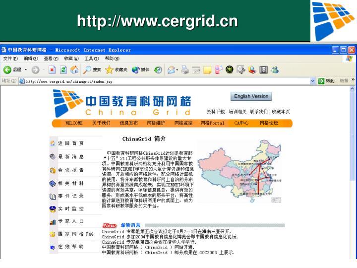 http://www.cergrid.cn