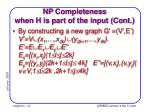 np completeness when h is part of the input cont