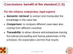 conclusions benefit of the standard 1 3