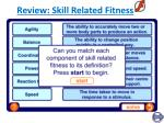 review skill related fitness
