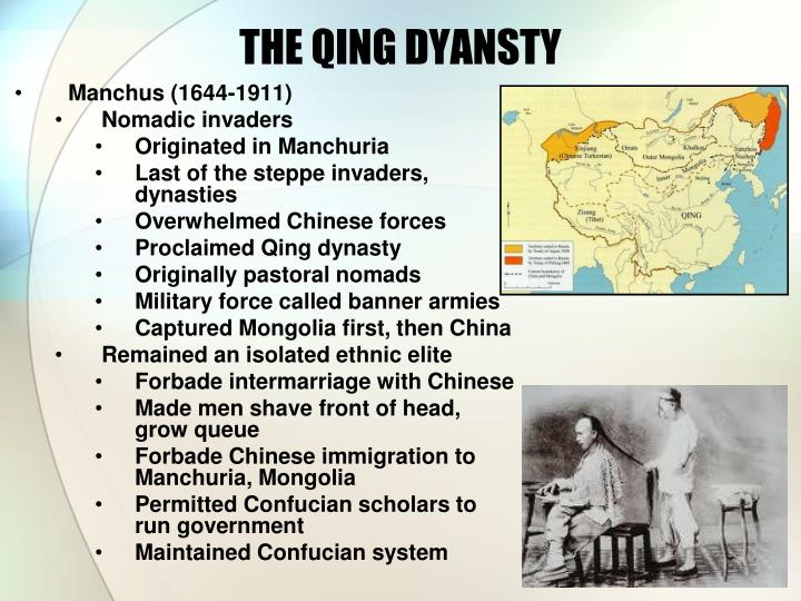 THE QING DYANSTY
