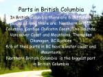 parts in british columbia