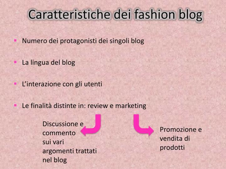 Caratteristiche dei fashion blog