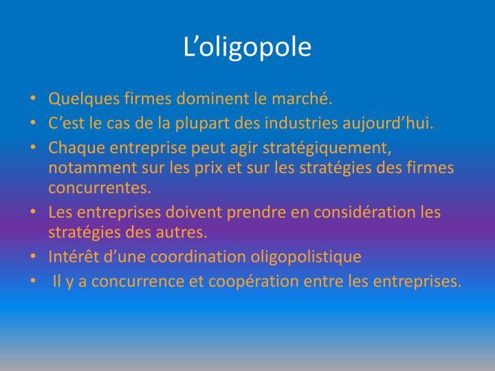 L'oligopole