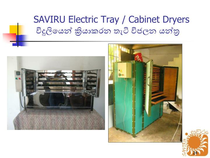 SAVIRU Electric Tray / Cabinet Dryers