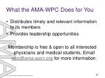 what the ama wpc does for you1