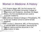 women in medicine a history7
