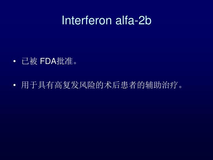 Interferon alfa-2b