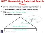 gist generalizing balanced search trees