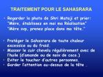 traitement pour le sahasrara1