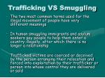trafficking vs smuggling