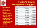florida s growth management struggles