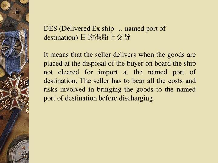 DES (Delivered Ex ship … named port of destination)