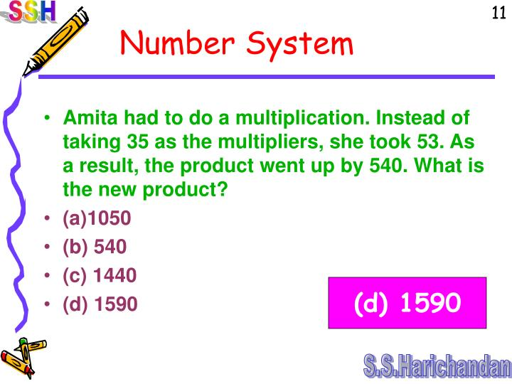 Amita had to do a multiplication. Instead of taking 35 as the multipliers, she took 53. As a result, the product went up by 540. What is the new product?