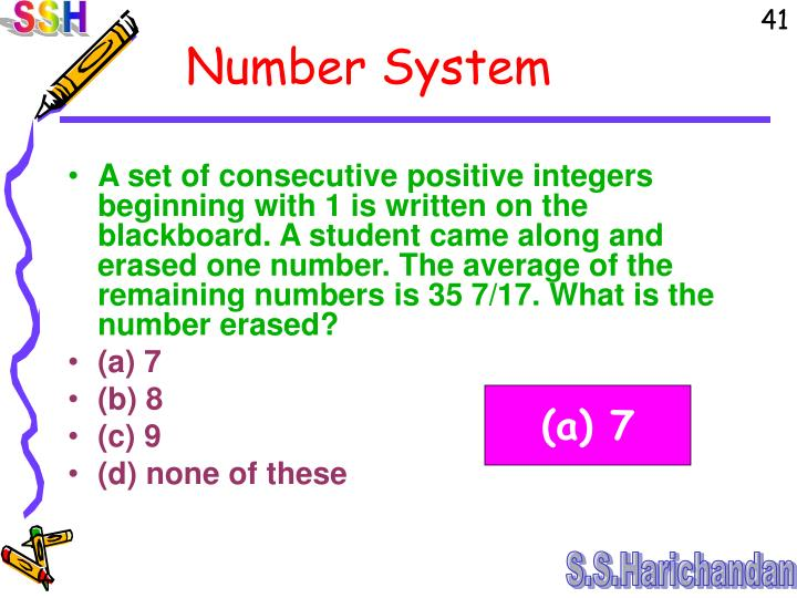 A set of consecutive positive integers beginning with 1 is written on the blackboard. A student came along and erased one number. The average of the remaining numbers is 35 7/17. What is the number erased?