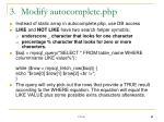 3 modify autocomplete php