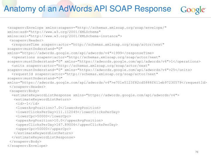 Anatomy of an AdWords API SOAP Response