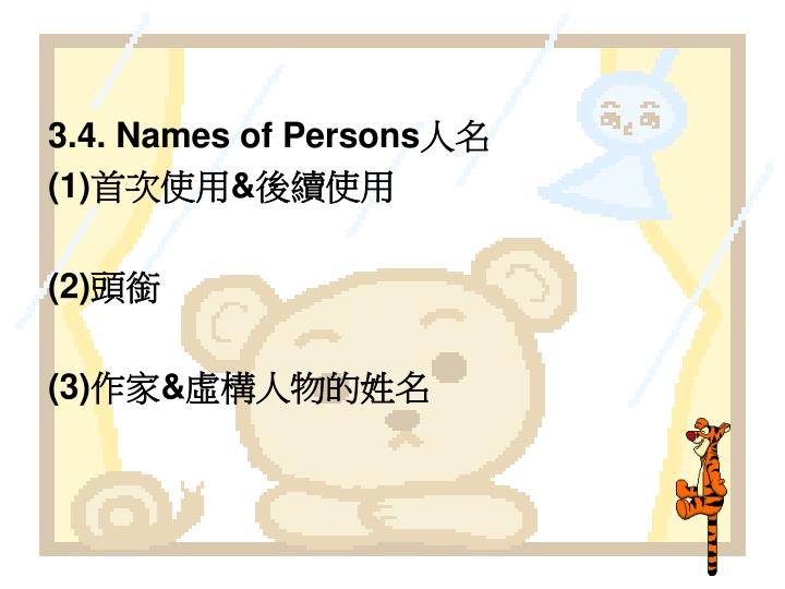 3.4. Names of Persons