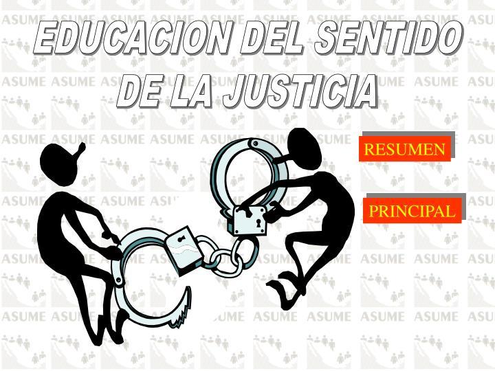 EDUCACION DEL SENTIDO