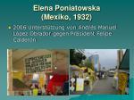 elena poniatowska mexiko 19327