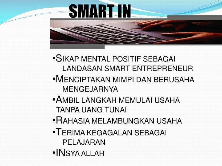 SMART IN
