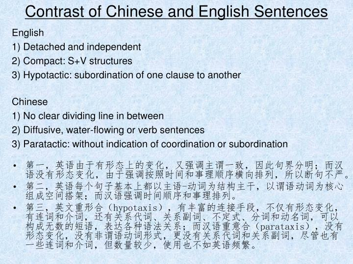 Contrast of Chinese and English Sentences