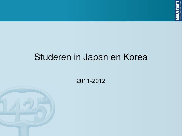 Studeren in japan en korea