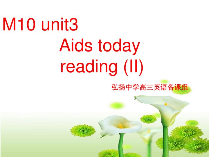 M10 unit3 aids today reading ii