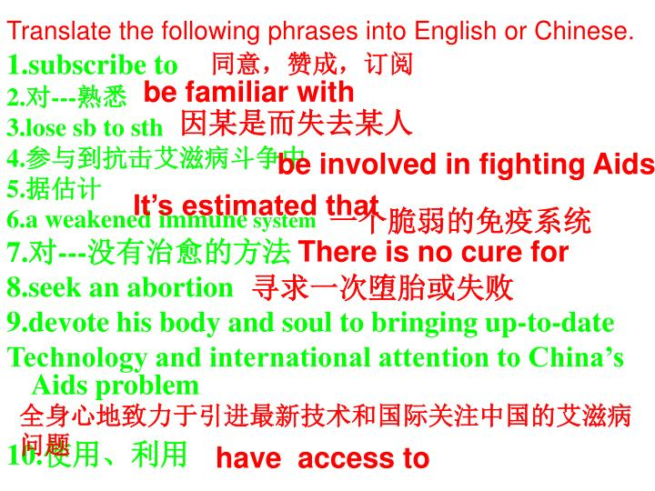 Translate the following phrases into English or Chinese.
