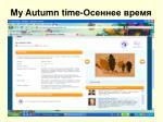 my autumn time