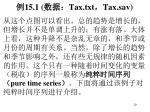 15 1 tax txt tax sav1