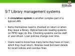 5 7 library management systems