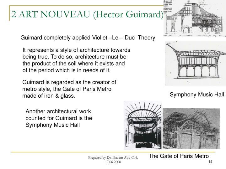 2 ART NOUVEAU (Hector Guimard)