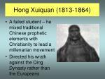 hong xuiquan 1813 1864