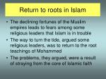 return to roots in islam