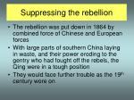 suppressing the rebellion