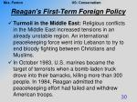 reagan s first term foreign policy5