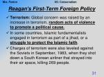 reagan s first term foreign policy6