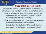 code of ethics homework