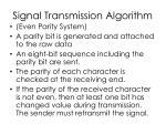 signal transmission algorithm