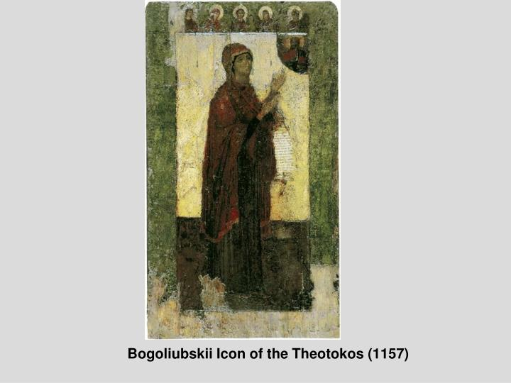 Bogoliubskii icon of the theotokos 1157