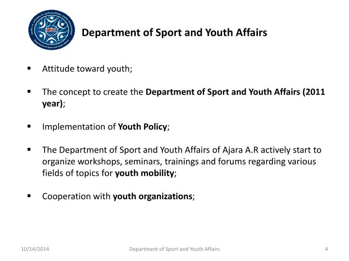Department of Sport and Youth Affairs