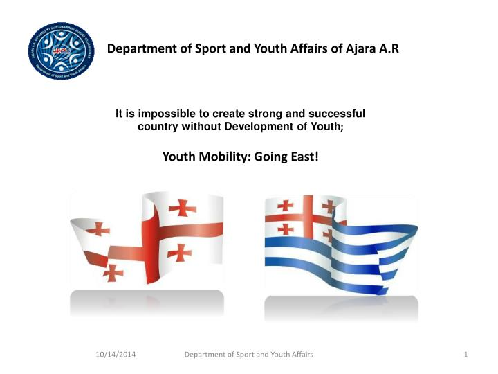 Department of Sport and Youth Affairs of Ajara A.R