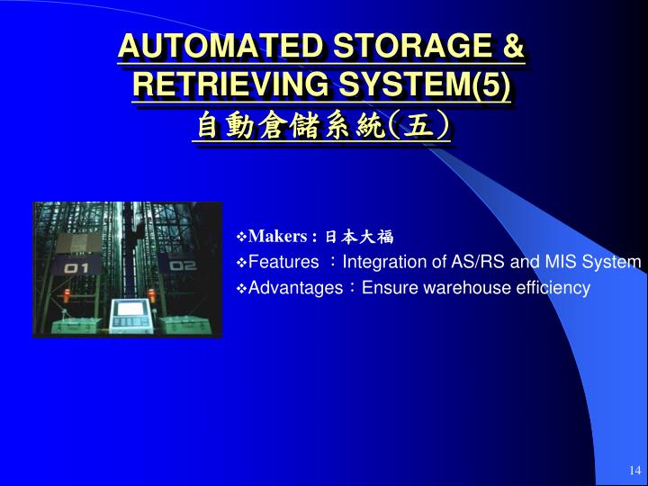 AUTOMATED STORAGE &