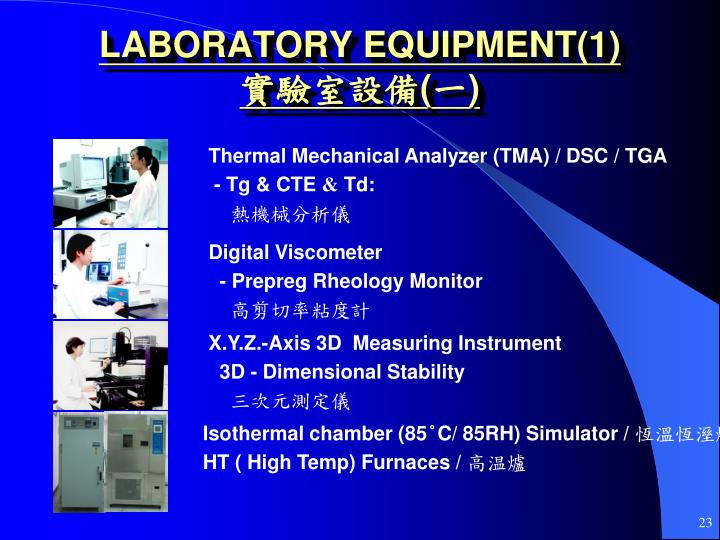 LABORATORY EQUIPMENT(1)