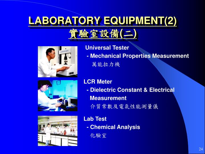 LABORATORY EQUIPMENT(2)