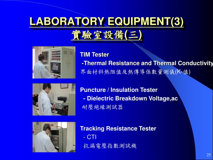 LABORATORY EQUIPMENT(3)