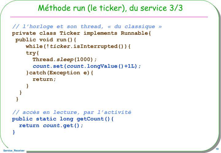 Méthode run (le ticker), du service 3/3