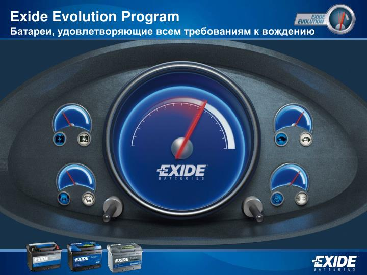 Exide evolution program